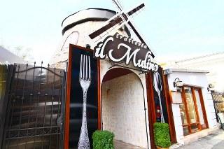 restaurant-il-mulino_320x213