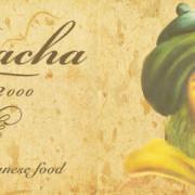Restaurant El Bacha